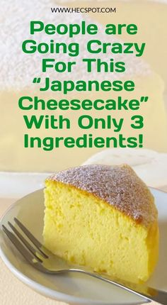 """The Whole World is Crazy For This """"Japanese Cheesecake"""" With Only 3 Ingredients! The Whole World is Crazy For This """"Japanese Cheesecake"""" With Only 3 Ingredients! Japanese Hot Cakes Recipe, Japanese Cheesecake Recipes, Japanese Cake, Chocolate Cookie Recipes, Easy Cookie Recipes, Easy Desserts, Gourmet Desserts, Healthy Desserts, Healthy Recipes"""