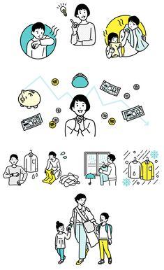 Panasonic 衣類乾燥除湿機の選び方 – SENA DOI Simple Illustration, Character Illustration, Graphic Illustration, Body Action, Whale Logo, Corporate Style, Data Visualization, Storyboard, Illustrations