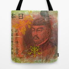 Asian Banknote Tote