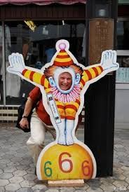 Image result for clown cutout with hole for person's face