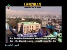 Iranian TV  simulation video of attack to Israel and United States aircraft career