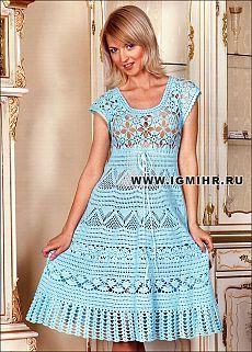 igmihr.ru
