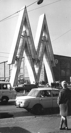 Leipzig Fruhjahrsmesse, Einegang Marz 1969