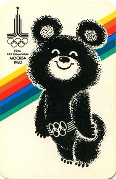 summer  olympic bear and colour 1980 moscow russia  misha  brown bear