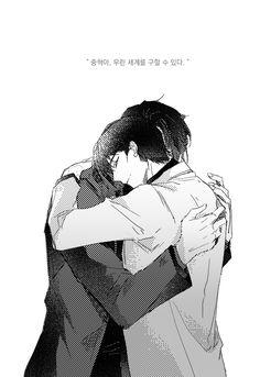 Handsome Anime Guys, Cute Anime Guys, Handsome Boys, Otaku Anime, Anime Art, Cute Love Pictures, Light Novel, Manga, Webtoon