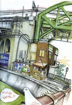 Tokyo Sanpo de Florent Chavouet | Trendy Escapes