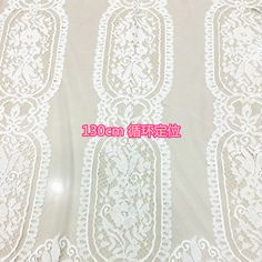 European and American big skin-friendly cotton gauze dress embroidered openwork lace fabric positioning wedding dress fabric - Taobao