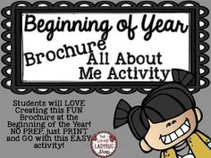 Back To School Activity {Brochure- NO PREP}Back to School is such a wonderful and BUSY time of the year! This perfect and easy tool is a wonderful way to get to know your students as they walk in the door to your classroom! There is NO PREP with this activity, you just PRINT and GO!