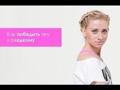 Микс ОКСИСАЙЗ самые эффективные упражнения в одном видео ЧАСТЬ 1 - YouTube