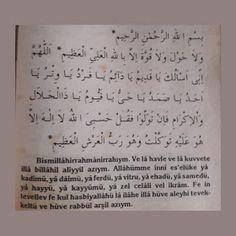 Allah Islam, Islam Quran, Islamic Phrases, Diy And Crafts, Allah
