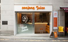 90s Design, Cafe Design, Interior Design, Cafe Shop, Cafe Bar, Byron Burger, Korean Shop, Juice Store, Small Coffee Shop
