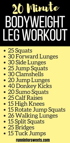30 Minute Leg Workout for Runners   15 Leg Strengthening Exercises