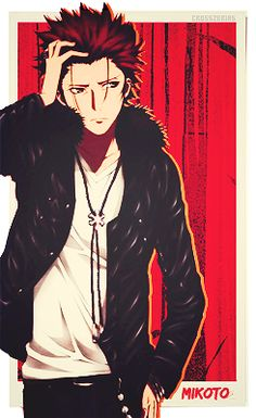 Mikoto, K-Project