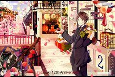 Dark Art Illustrations, Illustration Art, Japanese Artists, Anniversary, Anime, Twitter, Cartoon Movies, Anime Music, Animation