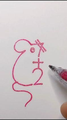 Easy Drawings For Kids, Art Drawings Sketches Simple, Cute Drawings, Hand Art Kids, Art For Kids, Basic Art Techniques, Cute Doodle Art, Diy Canvas Art, Diy Art