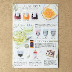 「渋川飯塚ファーム」 商品紹介パンフレットデザイン Leaflet Design, Catalog Design, Japan Design, Nail Stamping, Illustrations And Posters, Red Nails, Layout Design, Infographic, Menu