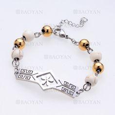 brazalete de bola acero dorado con piedra turquesa blanca y dije flor plateado para mujer -SSBTG955159