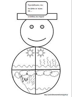 All About Earth, Winter Activities, Kids And Parenting, Kindergarten, Symbols, Letters, Drawings, Children, Blog