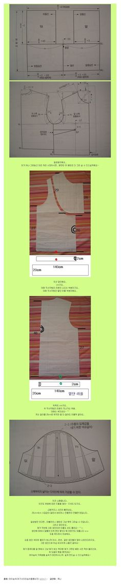 Daum 블로그 - 이미지 원본보기 Sewing Projects, Projects To Try, Pattern Making, Sewing Patterns, Womens Fashion, How To Make, Sketch, Couture, Dress