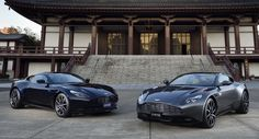 Aston Martin Expands Its Presence In Japan With New Meta Technology Office And HQ