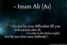 Nahjul Balagha sayings of Imam Ali peace be on him