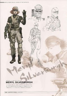Yoji Shinkawa - The Art of Metal Gear Solid 4