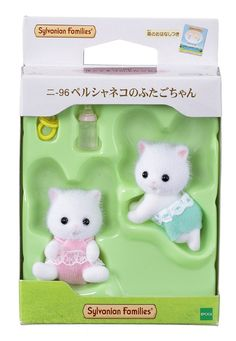 Vintage Twins of Sylvanian Families doll Persian cat