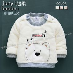 Cheap Hoodies & Sweatshirts on Sale at Bargain Price, Buy Quality clothing angel, clothes robe, clothing socks from China clothing angel Suppliers at Aliexpress.com:1,Department Name:Baby 2,Fabric Type:Worsted 3,Style:Casual 4,closure design of ' children s clothing:pullover 5,Collar:O-Neck