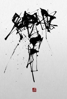 響 - hibiki : ring / Japanese callipraphy by Goroh Tagawa / 田川悟郎 書道作品