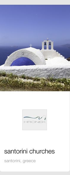 """Limited editions print. 24"""" x 36"""". Karl Hronek fine art photography Click here to view larger image Limited Edition Prints, Santorini, Temples, Fine Art Photography, Larger, Greece, Image, Collection, Art Photography"""