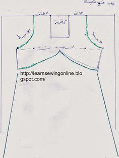الدرس السابع في تعلم الخياطة | تعلم الخياطة اون لاين