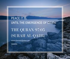 Surah alQadr and Virtues of Laylat alQadr Quranic Quotes