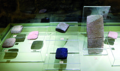 "4,000-year-old tablets found in Turkey include women's rights. The Bronze Age dig at Kültepe-Kaniş-Karum trade colony in the Central Anatolian province of Kayseri has yielded numerous tablets. ""From women's rights to the adoption of children and marriages arranged at birth, the tablets include all kinds of civilizational and social data from Anatolia 4,000 years ago"", an emotional letter from a woman to her husband and a letter from a woman who complaining about her mother-in-law"""