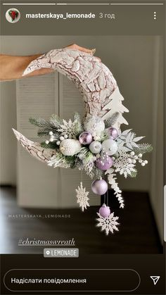 Christmas Tree Crafts, Christmas Makes, Christmas Projects, Holiday Crafts, Vintage Christmas, Christmas Wreaths, Christmas Ornaments, Ramadan Decorations, New Years Decorations