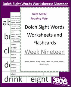 Dolch Sight Words Worksheets:  Week 19