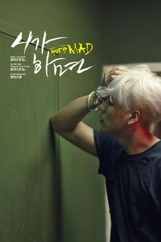 GOT7 New Album, 'MAD' release set for September 29th, 2015. (Jackson)