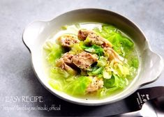 Japanese Food, Bento, Ramen, Risotto, Easy Meals, Food And Drink, Soup, Chicken, Dinner