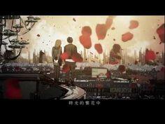 林俊傑 JJ Lin - 修煉愛情 Practice Love (華納official 高畫質HD官方完整版MV) - YouTube