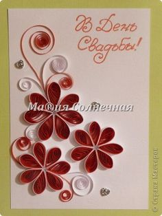 Use for Fondant Quilling Quilled card