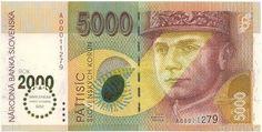 Platidla SR (1993-2008) - Papírová platidla, bankovky European Countries, Czech Republic, Retro, World, Coins, Retro Illustration, Bohemia