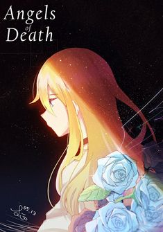 Angels of Death Satsuriku No Tenshi, Rpg Maker, Angel Of Death, Anime Angel, Indie Games, Image Boards, Iphone Wallpaper, Disney Characters, Fictional Characters