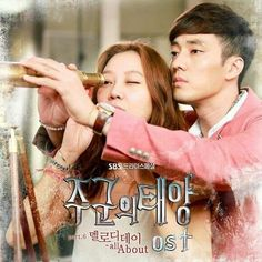The Master's Sun: An all in one really funny, heart wrenching, scary and thweeeeet Kdrama! SO good.