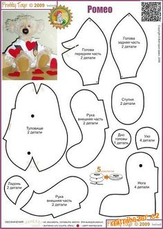 Sewing Toys, Sewing Crafts, Picasa Web Albums, Plush Pattern, Circular Pattern, Toy Craft, Stuffed Toys Patterns, Pet Toys, Bear Patterns