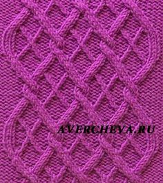 Cable pattern: 26 stitches, 28 row repeat - узор 802