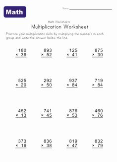 multiply worksheet 1