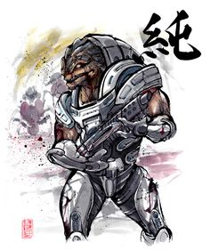 Mass Effect (Japanese Calligraphy Art) Grunt Sumie Style by MyCKs on DeviantArt Mass Effect Grunt, Mass Effect 1, Mass Effect Universe, Mass Effect Games, Commander Shepard, Sumi Ink, Japanese Calligraphy, Calligraphy Art, Dragon Age