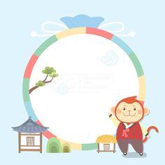 이벤트, ILL143, 에프지아이, 벡터, 배너, 팝업, 프레임, 캐릭터, 동양, 전통, 원숭이, 동물, 신년, 새해, 병신년, 근하신년, 2016, 설날, 명절, 추석, 겨울, 즐거운, 행복, 웃음, 기와집, 일러스트, illust, illustration #유토이미지 #프리진 #utoimage #freegine 19517707