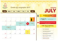 July events are coming to town.