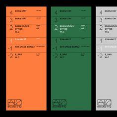 보안여관 아이덴티티 | 일상의실천 Graphisches Design, Book Design, Layout Design, Wayfinding Signage, Signage Design, Leaflet Design, Leaflet Layout, Photo Images, Typography Layout