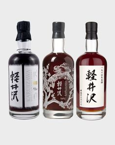 A release from the legendary but lost Japanese distillery - Karuizawa. Cigars And Whiskey, Scotch Whiskey, Bourbon Whiskey, Japanese Whisky, Japanese Sake, Tequila, Fancy Drinks, Bottle Design, Distillery